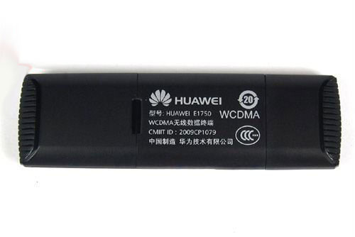 Huawei E1750 3G dongle modem