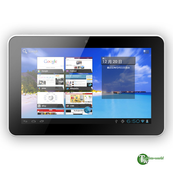 ainol novo7 Aurora google android 4.0 ice cream sandwich os 1.2ghz 7'' capacitive IPS tablet pc DDR3 1GB 9.9mm