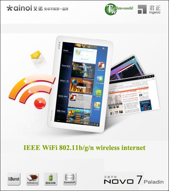ainol novo7 paladin google android 4.0 ice cream sandwich os 1ghz 7'' capacitive tablet pc white version