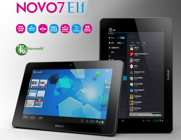 ainol novo7 ELF google android 4.0 ice cream sandwich os 1.2ghz 7'' capacitive tablet pc DDR3 1GB