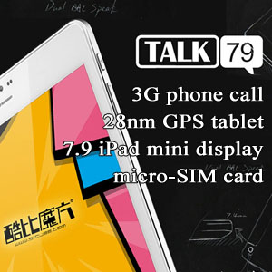 Ultra-thin Metallic Quad-Core GPS Android 3G Phone Tablet Cube U55GT TALK79