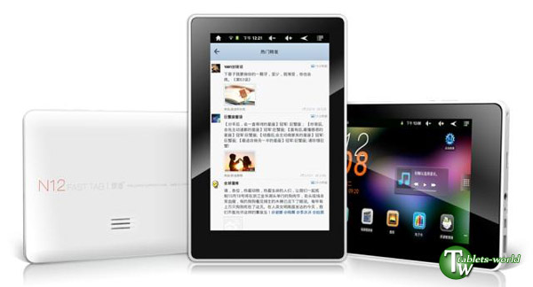7'' Yuandao N12 GPS Android 2.3 Tablet PC WiFi 3G Webcam Flash
